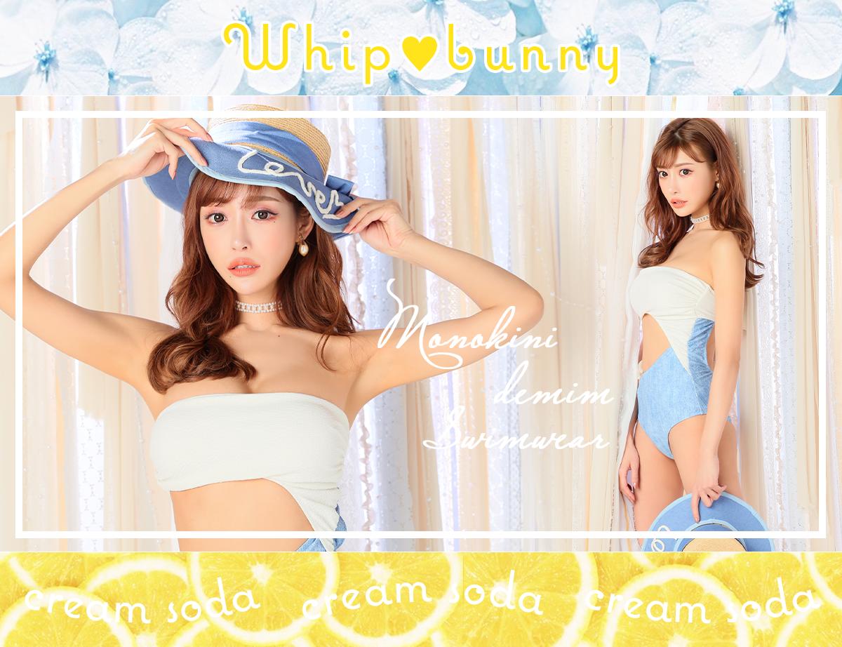whip♥bunny